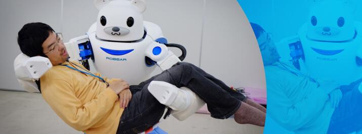 Robôs na área da saúde: Robear